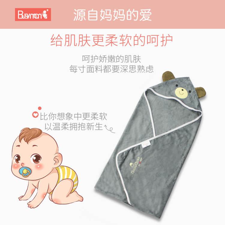 baby hooded towel plus microfiber hand towel